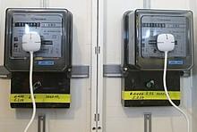 Praxistest intelligente Stromzähler